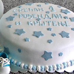 zvezdasta-torta